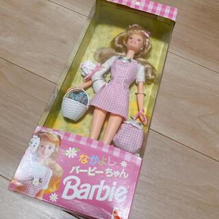 バービー(Barbie)のなかよしバービーちゃん レア(ぬいぐるみ/人形)