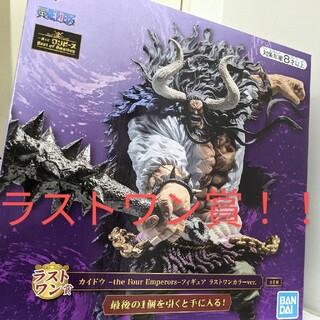 ワンピース一番くじ ラストワン賞 カイドウフィギュア