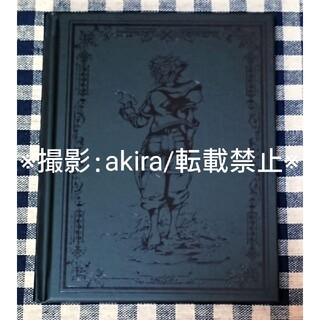 スクウェアエニックス(SQUARE ENIX)のキングダムハーツ KH3マスターピース特典 アートブック 非売品 レア(キャラクターグッズ)