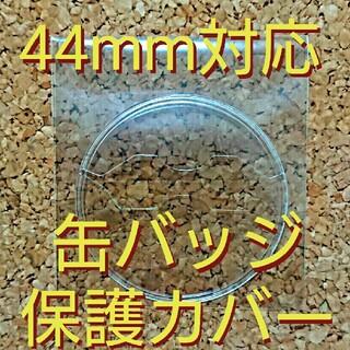 スクウェアエニックス(SQUARE ENIX)のキングダムハーツ ランチョンマット スクエニカフェ大阪限定 非売品 レア(キャラクターグッズ)