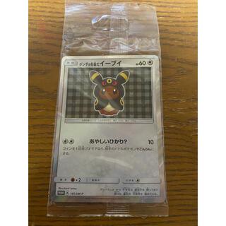 ポケモン(ポケモン)のポケモンカード ポンチョを着たイーブイ ブラッキー 未開封  141/sm-p(シングルカード)