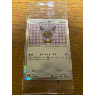 ポケモン(ポケモン)のポケモンカード ポンチョを着たイーブイ エーフィ 140/sm-p 未開封(シングルカード)