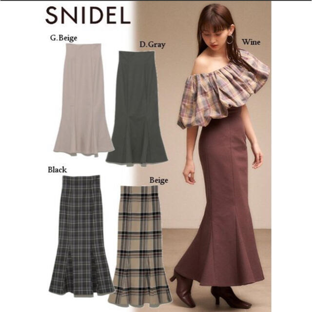 snidel(スナイデル)のスナイデル ハイウエストヘムフレアスカート レディースのスカート(ロングスカート)の商品写真