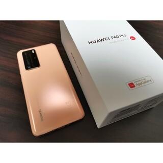 HUAWEI - 台湾版 日本未発売色ゴールド Huawei P40 Pro 白ロム SIMフリー