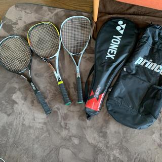 YONEX - テニスラケット