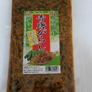 青唐辛子味噌(調味料)