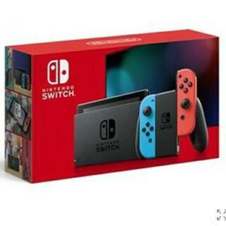 Nintendo Switch - ラスト1個!新品未使用!Nintendo Switch ネオン