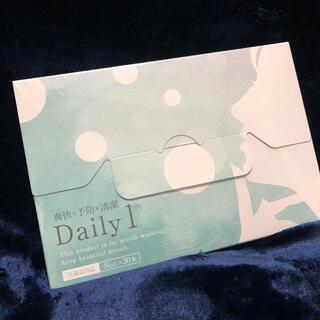 【新品未開封】Daily1 トゥースウォッシュ 30本