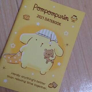 ポムポムプリン - ポムポムプリン 手帳