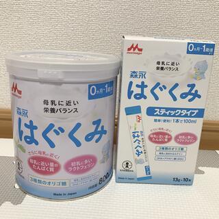 森永乳業 - はぐくみ大缶 1缶 スティック10本 セット