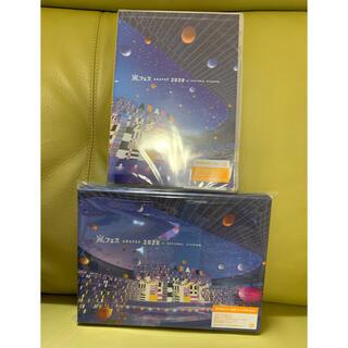 アラシ(嵐)のアラフェス 2020 at 国立競技場 通常盤初回プレス仕様+通常盤DVDセット(アイドル)