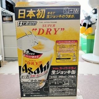 アサヒ(アサヒ)のAsahi 生ジョッキ缶 1ケース(24缶)(その他)