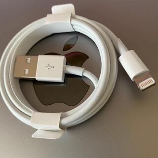 Apple - IPhone11に付属した純正USBケーブ🍎👍