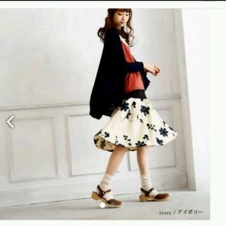 ソルベリー(Solberry)の【新品未使用】スカート(ひざ丈スカート)
