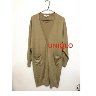 UNIQLO - ユニクロ ロングカーディガン ロング丈 美品