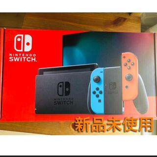 新品未使用 大特価 Nintendo Switch 本体 スイッチ
