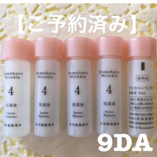ドモホルンリンクル(ドモホルンリンクル)のドモホルンリンクル 保湿液 ①(化粧水/ローション)