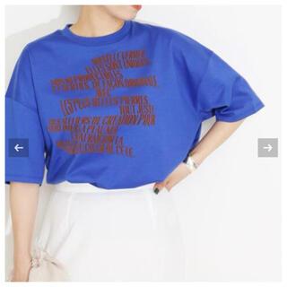 イエナ(IENA)のVERMEIL par ienaフロッキーフレンチロゴ ショートスリーブTシャツ(Tシャツ(半袖/袖なし))