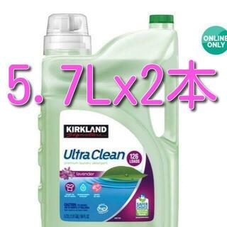 カークランドシグネチャー エコフレンドリー 液体洗濯洗剤 5.7L x2本(洗剤/柔軟剤)