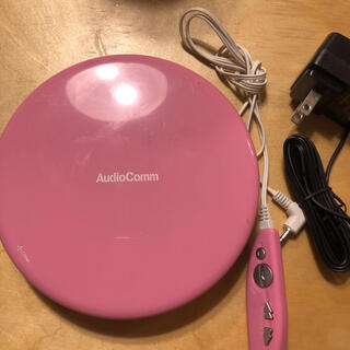 ポータブルCDプレーヤー AudioCommポータブルCDプレーヤー オーム電機