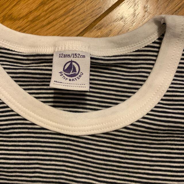 PETIT BATEAU(プチバトー)のプチバトー 12ans ミラレ キッズ/ベビー/マタニティのキッズ服男の子用(90cm~)(Tシャツ/カットソー)の商品写真