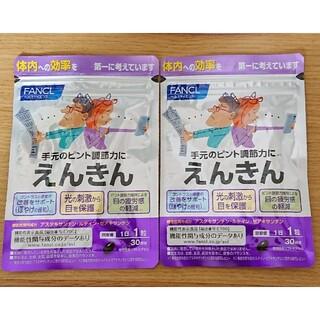 FANCL - ファンケル えんきん 30日分(30粒) 2袋