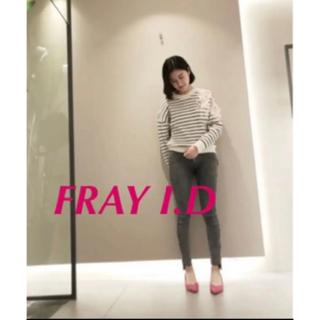 FRAY I.D - FRAY I.D レースニット