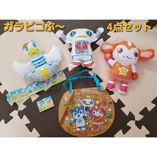 BANDAI - ガラピコぷ~ エアフレンズ2 4点セット