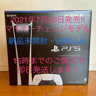 SONY - PS5◆プレステ5本体◆デジタルエディション◆新品未開封◆送料込み◆軽量化モデル