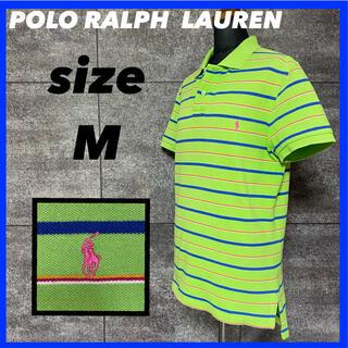 POLO RALPH LAUREN - 【人気】ポロラルフローレン ポロシャツ グリーン ボーダー柄 サイズM