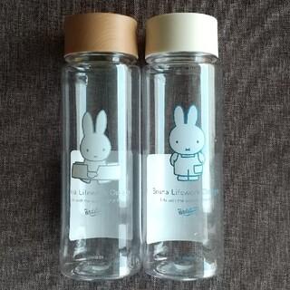ミッフィー クリアボトル 2本セット