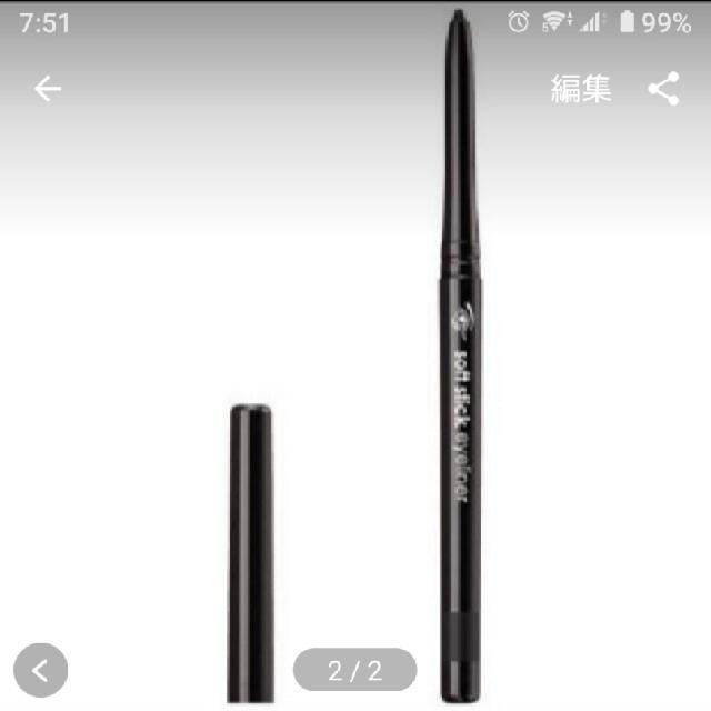 AVON(エイボン)の繰り出し式アイライナー~ブラック黒 コスメ/美容のベースメイク/化粧品(アイライナー)の商品写真