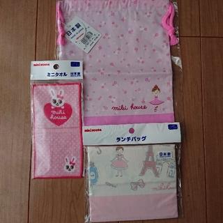 【新品・未開封】巾着・ランチバッグ・ミニタオルセット