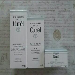 Curel - キュレル 美白ケア 3点セット
