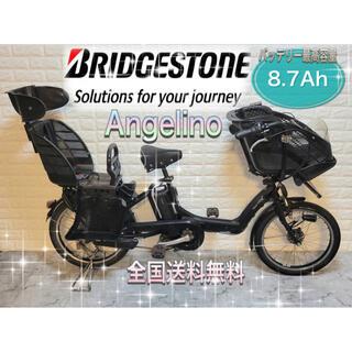BRIDGESTONE - ✨送料込み✨大容量8.7Ah✨ブリヂストン アンジェリーノ✨子供乗せ電動自転車