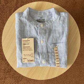 ムジルシリョウヒン(MUJI (無印良品))の新品 無印 フレンチリネン 半袖シャツ ストライプ ブルー キッズ 110(ブラウス)