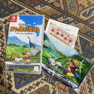Nintendo Switch - クレヨンしんちゃん オラと博士の夏休み