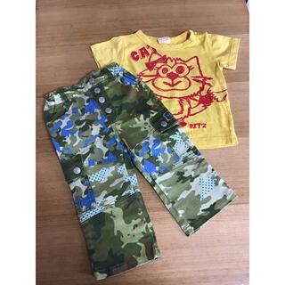 ビッツ(Bit'z)のBITZビッツ☆80-90センチ☆Tシャツパンツセット(パンツ)