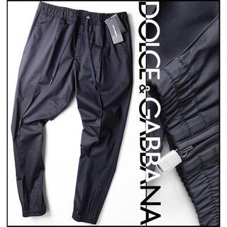 DOLCE&GABBANA - ■新品10万ドルチェ&ガッバーナDGネイビージョガーパンツ46/W78-88cm