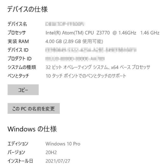 富士通(フジツウ)のARROWS Tab Q584/H スマホ/家電/カメラのPC/タブレット(タブレット)の商品写真