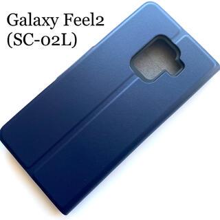 ELECOM - Galaxy Feel2(SC-02L)用レザーケース★磁石★スタンド★カード入