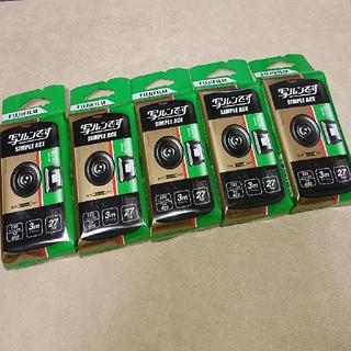 富士フイルム - 写ルンです SIMPLE ACE 27枚撮  5個セット