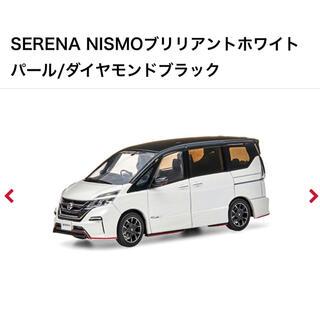 日産 - セレナ モデルカー (serena nismo model car)