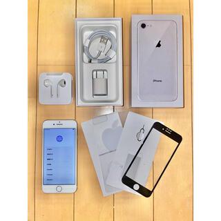 Apple - iPhone8 64G シルバー SIMフリー