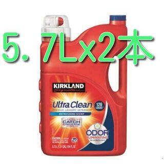 カークランドシグネチャー ウルトラ液体洗濯洗剤 5.7L x2本(洗剤/柔軟剤)
