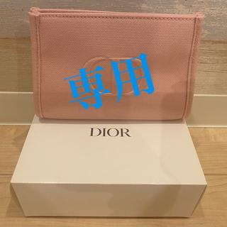 Dior - ディオール 最新ノベルティポーチ