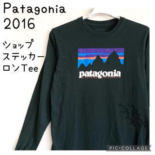 パタゴニア(patagonia)のPatagonia パタゴニア ロングスリーブ ショップステッカー Tシャツ(Tシャツ/カットソー(七分/長袖))