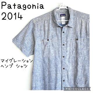 パタゴニア(patagonia)のPatagonia パタゴニア マイグレーション ヘンプ シャツ 半袖 チェック(シャツ)