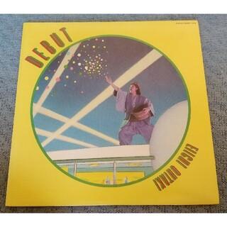 大滝詠一『DEBUT(デビュー)』J-POPLPレコード