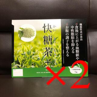 マッチバンク MBHオンライン 快糖茶+ 2セット